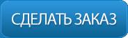 дипломные, курсовые, рефераты Иркутск